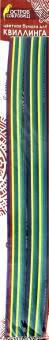 """""""<b>Бумага</b> для квиллинга """"ФРУКТЫ"""" 10 цветов, 250 штук, 3 мм ..."""