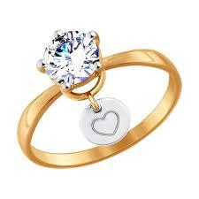 <b>Кольцо</b> из <b>комбинированного</b> золота с фианитом <b>SOKOLOV</b> ...