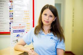 <b>Учителя</b> и педагоги по <b>раннему развитию</b> детей в Хабаровске