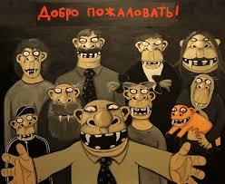 Аваков советует российским компаниям приватизировать предприятия в Магадане, а не в Одессе - Цензор.НЕТ 7390