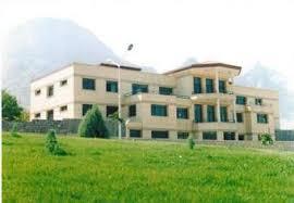 Image result for بیمارستان فارابی اصفهان