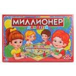<b>Настольные игры Умка</b> — купить онлайн на Яндекс.Маркете