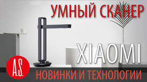 <b>Умный сканер CZUR</b> Aura Book Smart Scanner - YouTube