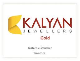 Kalyan Gold Jewellery Rs. 2000 (Item Code EV94)