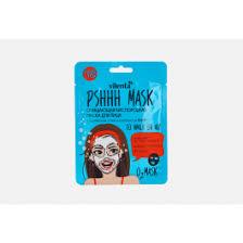 Очищающая <b>кислородная маска для лица</b> с древесным углем и ...