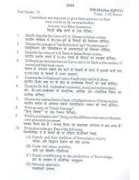 sociology paper nalanda open university ma sociology part i perspectives of n nalanda open university ma sociology part i perspectives of n