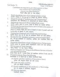 sociology paper nalanda open university ma sociology part i perspectives of n nalanda open university ma sociology part i perspectives of n