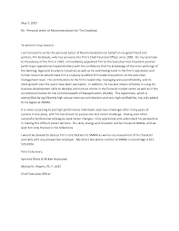 personal letter of recommendation sample apology letter  personal