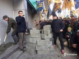 Сбербанк заявил, что не уходит из Украины - Цензор.НЕТ 4291