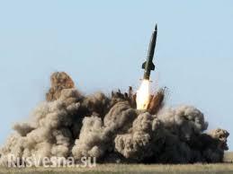 Resultado de imagem para tochka missiles