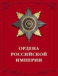 Купить книги от «ТД Белый город» — интернет-магазин OZON.ru