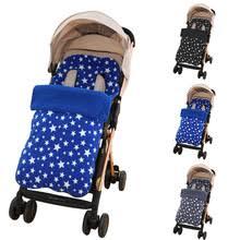 CYSINCOS <b>муфта для ног</b> для младенцев, Детские Чехлы для ...