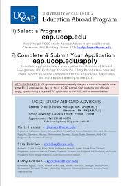 how when to apply to uceap