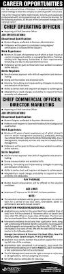pia international air line new career opportunities pia international air line new career opportunities 2017