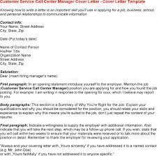sample customer service manager cover letter   my cqzhyvg elanbvi    cover letter for customer service manager  restaurant les