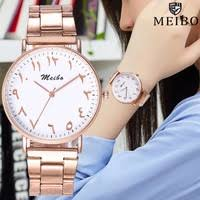 MEIBO Watch - Shop Cheap MEIBO Watch from China MEIBO ...