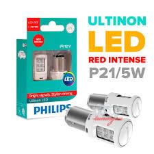 <b>Светодиодные лампы</b> Philips в <b>заднюю</b> оптику 2 в 1 - цоколь P21 ...