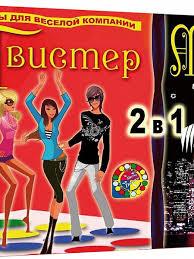 <b>Игра Бэмби</b> Твистер + Мафия 7074 - купить в Уфе по цене 290 ...