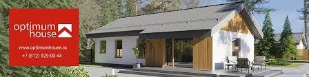 <b>OPTIMUM HOUSE</b> | Строительство загородных <b>домов</b> | ВКонтакте