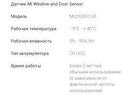 <b>Mi</b> Smart <b>Sensor</b> Set - <b>Xiaomi</b> Russia
