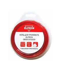 <b>Леска для триммера Elitech</b> (0809.003200) круг 3,0 мм х 15 м ...