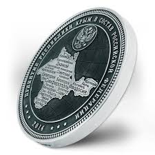 RUSSIA President PUTIN Silver PLATED <b>Commemorative COINS</b>