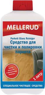 "<b>Средство</b> для чистки и <b>полировки</b> паркета ""Mellerud"", 1 л ..."