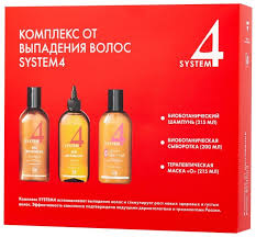 <b>Набор</b> Sim Sensitive Комплекс от выпадения волос System <b>4</b> ...