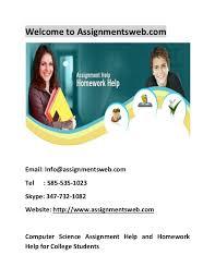 Google math homework help   Thesis help melbourne Economic homework help