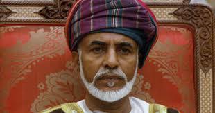 الرياض - عُمان تنضم للتحالف الإسلامي الذي تقوده السعودية