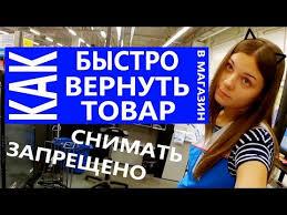 Спорт мастер на домодедовской как обменять товар ...