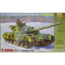 Купить <b>Сборная модель Звезда Российский</b> основной боевой ...