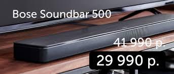 <b>Фонокорректоры Clearaudio</b> | SoundProLab