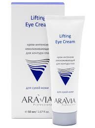 <b>Крем</b>-интенсив для <b>контура</b> глаз омолаживающий Lifting Eye ...