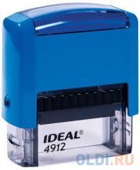 <b>Штамп самонаборный</b>, 4-строчный, оттиск 47х18 мм, синий, без ...