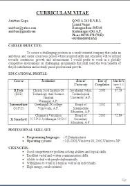 resume format for teachers   uhpy is resume in you teacher examples resume grade school