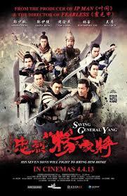 Salvando o General Yang