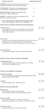 cook evaluation form chefs resources cook evaluation form