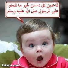 ان كنت مسلما فنشرها images?q=tbn:ANd9GcQ