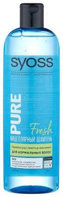 Syoss <b>шампунь</b> Pure Fresh Мицеллярный для <b>нормальных волос</b> ...