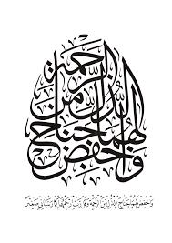 al isra  original image 3000 x 4240