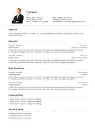 free resume builder download and print  seangarrette co  resume builder