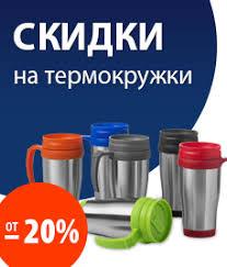 <b>Helmi</b> официальный сайт OasisMarket.ru
