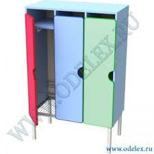 М-233-3 <b>Шкаф для одежды 3-х</b> секц. (металлокаркас) - купить от ...