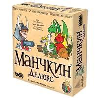 <b>Настольная игра HOBBY</b> WORLD Манчкин Делюкс ...