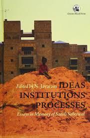 in buy interrogating ideas institutions processes book in buy interrogating ideas institutions processes book online at low prices in interrogating ideas institutions processes reviews