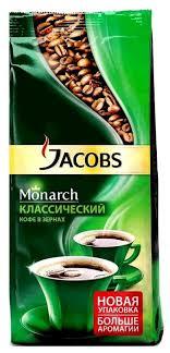 <b>Кофе в зернах Jacobs</b> Monarch классический — купить по ...