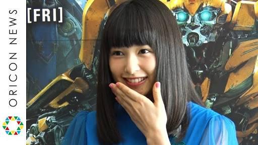 女優、桜井日奈子の可愛い高画質な画像まとめ!