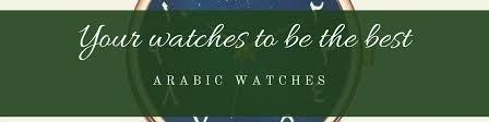 Arabic Watches <b>Часы</b> Казань | ВКонтакте