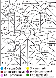 Math Coloring Pages - GetColoringPages.comPrintable Math Coloring Pages